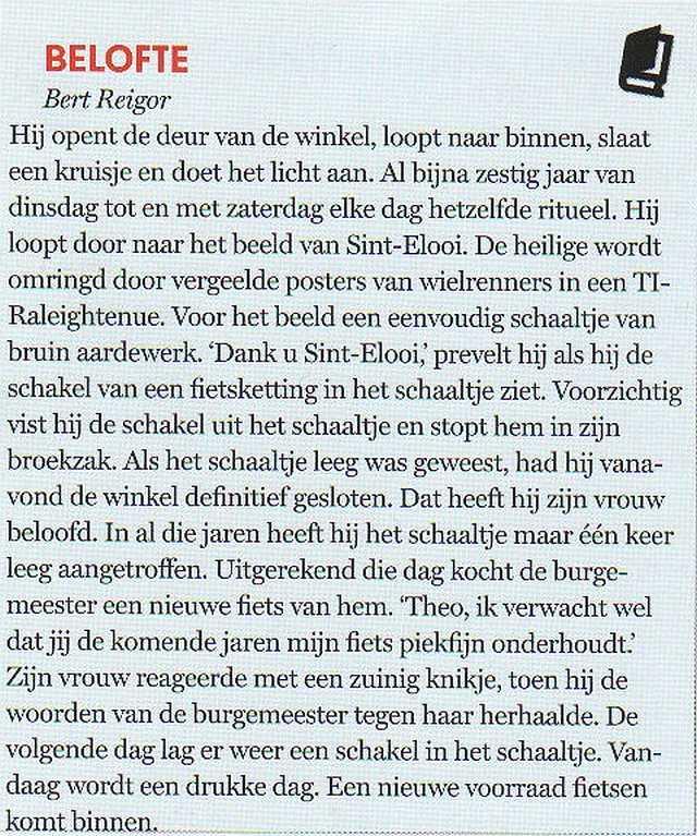Bert Reigor, Belofte