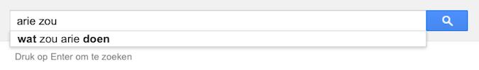 arie zou (Google-poëzie)